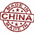 Thumb - Fornecedores da China