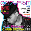 Thumb - Música: Chris Brown Feat. Rihanna - Turn Up The Music (Official Remix)
