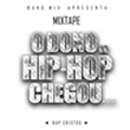 Thumb - MixTape BANGMIX O Dono do HipHop Chegou (Vol.1)