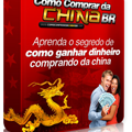 Thumb - Como importar da China