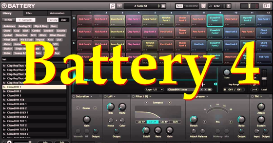 Cover - Battery 4
