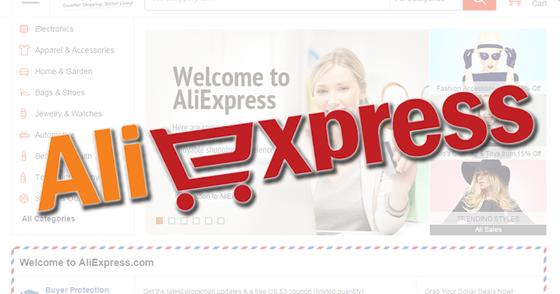 Cover - Como comprar no Aliexpress (china) E-book