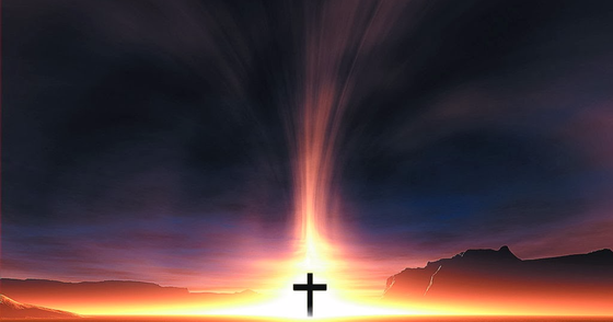 Cover - Comentário Bíblico: 1 Corintios Cap 2 Completo!