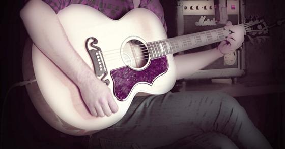 Cover - Como aprender tocar violão em casa de forma prática (vídeo)