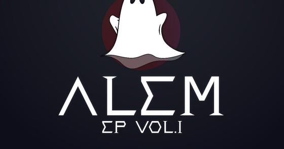 Cover - EP Além Vol.1
